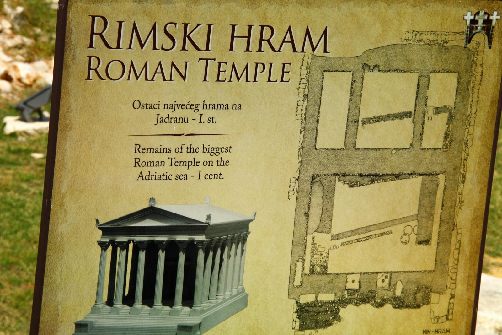 rimski_hram