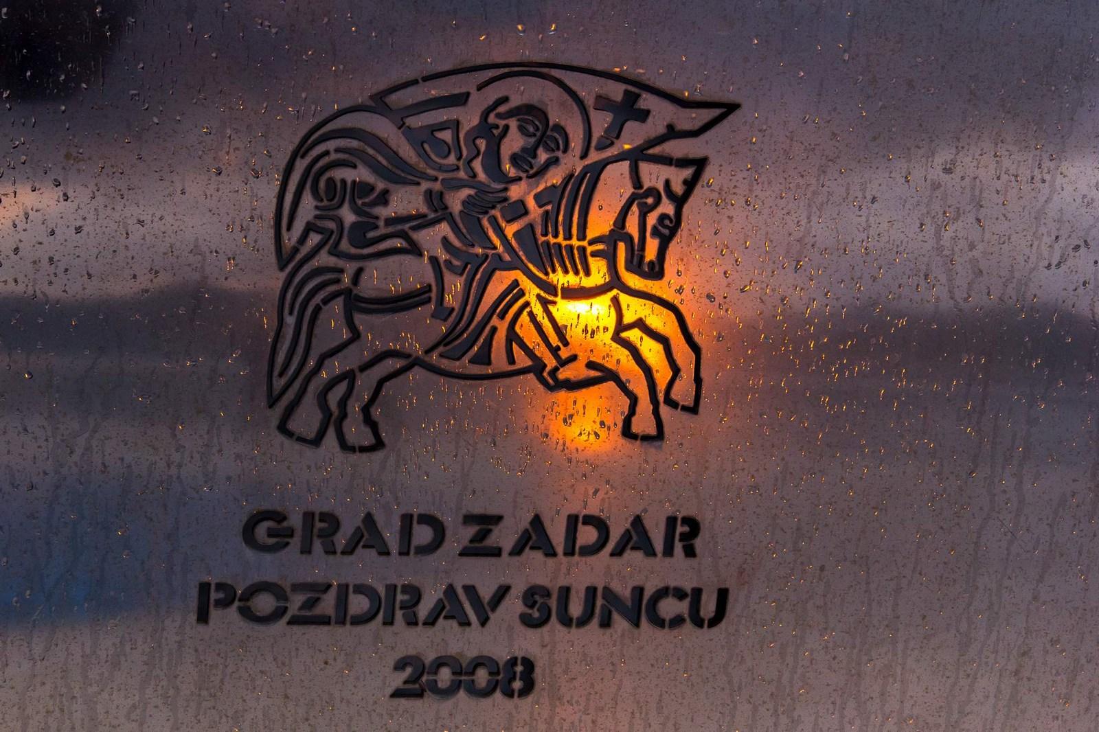 """Inštalacija Pozdrav soncu je bila """"predana v uporabo"""" leta 2008. Foto: HTZ in Mladen Radolović Mrlja."""