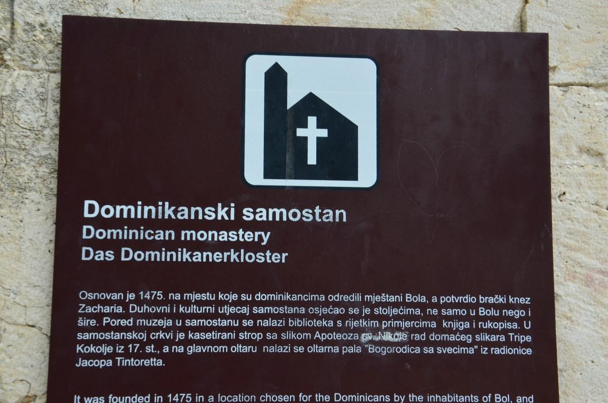 Dominikanski samostan, tabla