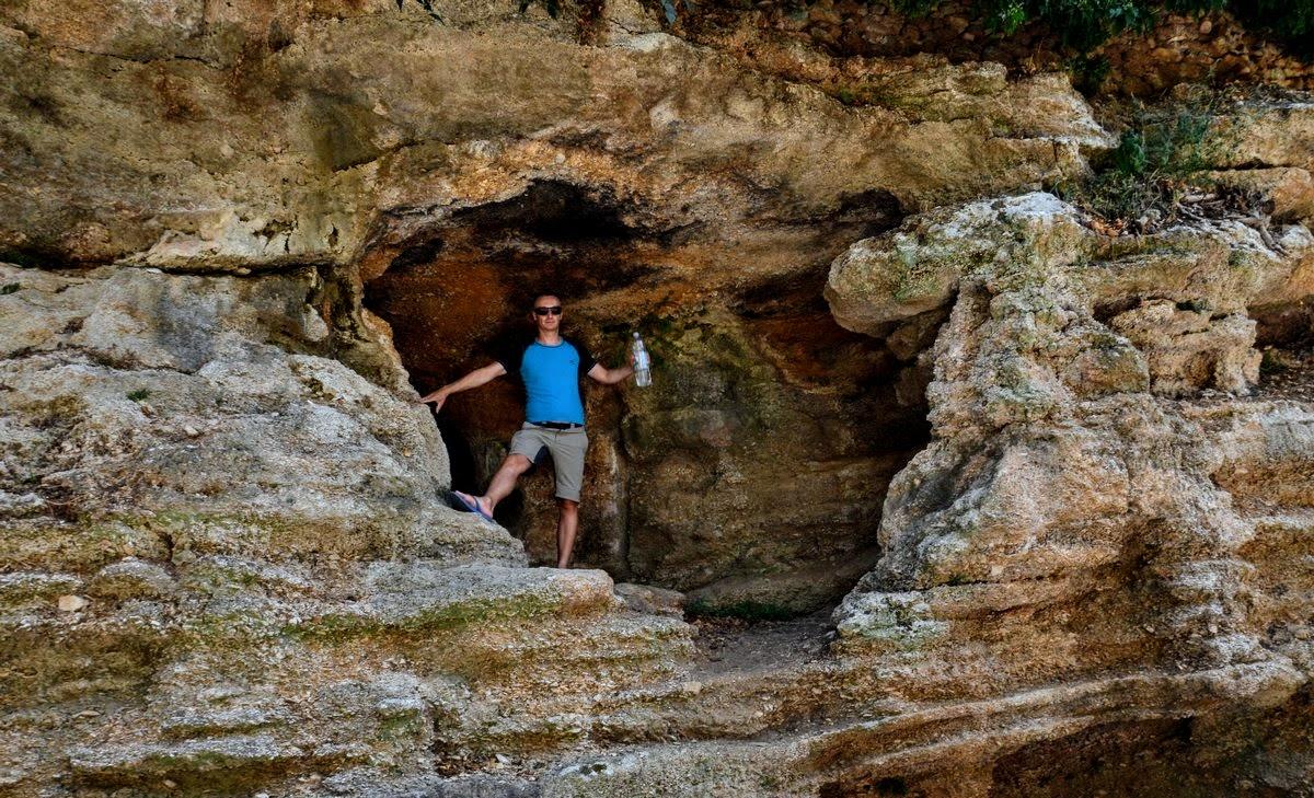 Poziranje v jami