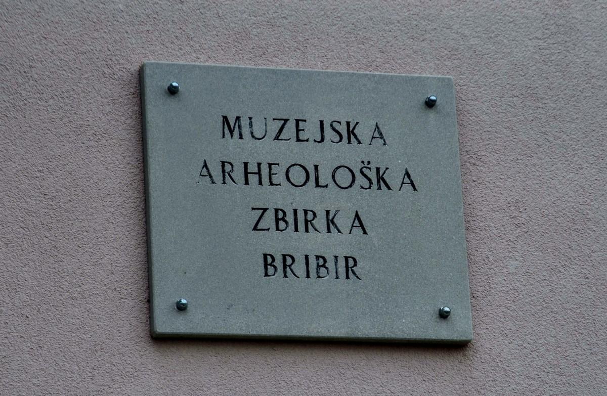 Arheološka zbirka