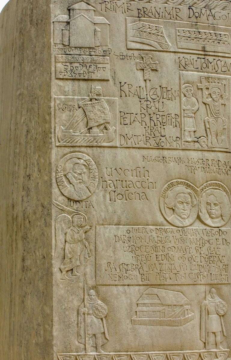 Hrvaška zgodovina