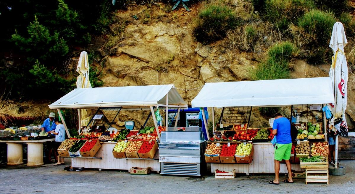 Mini tržnica
