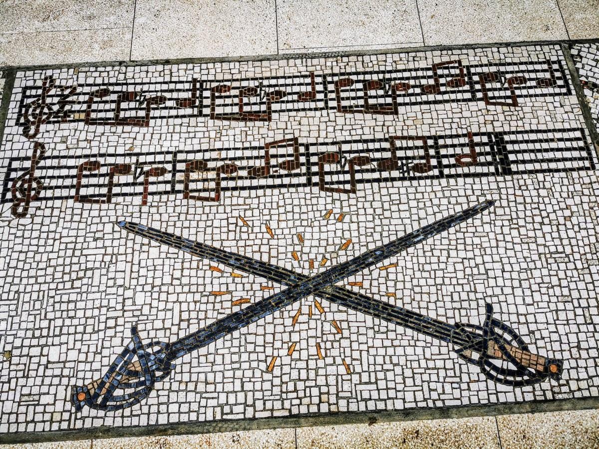 Mozaik 9